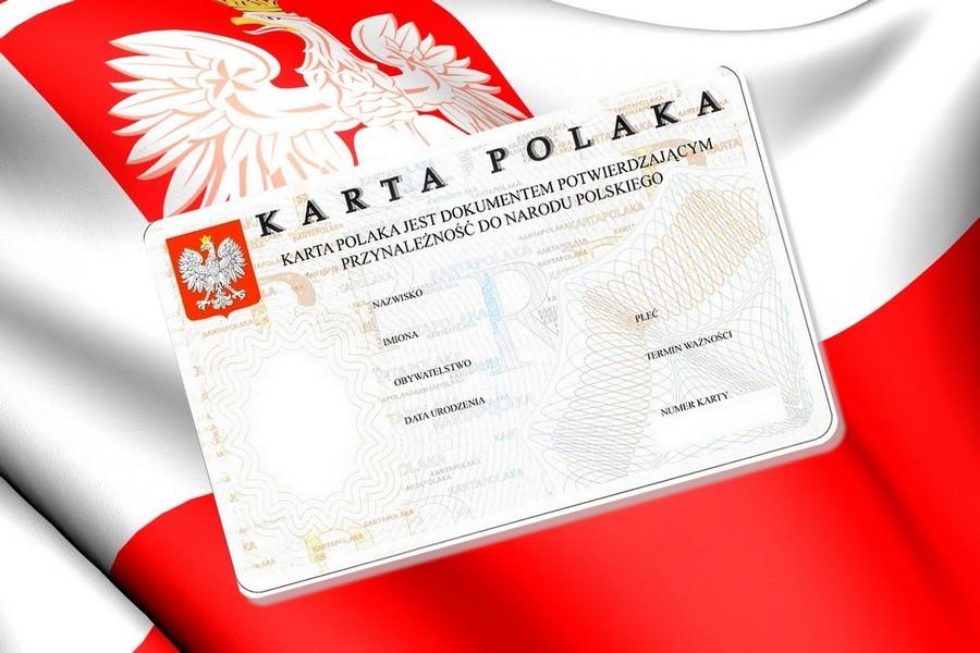 Условия получения карты поляка для белорусов купить землю на бали