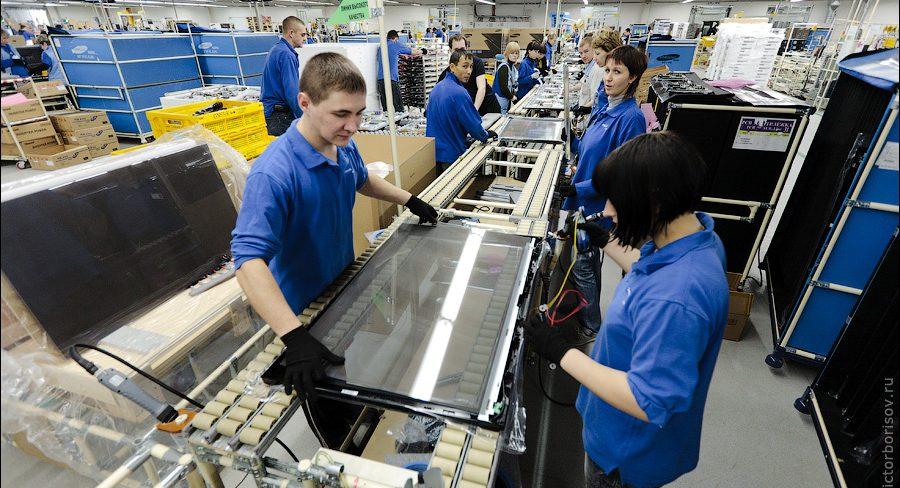 Рабочий на конвейере вакансии купить фольксваген транспортер бензиновый