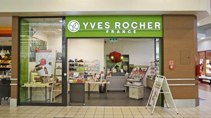 Качественные магазины косметики