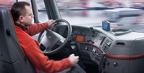работа водителем без стажа вождения без опыта товаров данного термобелья