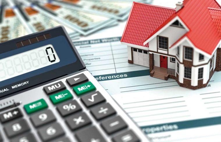Низкие кредиты по ипотеке