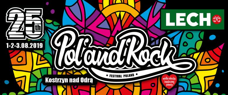 Афиша самых крупных фестивалей августа, которые пройдут в Польше