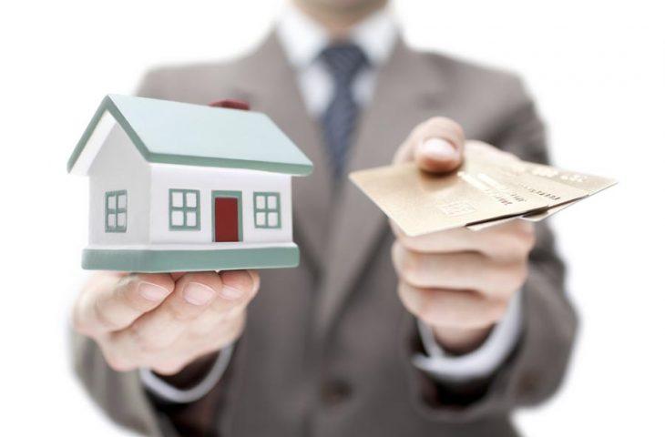 7ипотека и ипотечное кредитование статьи 2020 2020